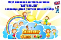 5905fac32424f-easy english camp.JPG