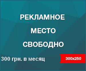 Рекламочка - 3